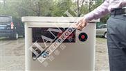 30KW超静音汽油发电机组-上海