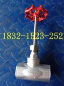 J11W-16R CF8M 不锈钢加长杆内螺纹截止阀DN15-20