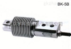 宇科泰吉BK-5B-30Kg 悬臂梁式测力/称重传感器