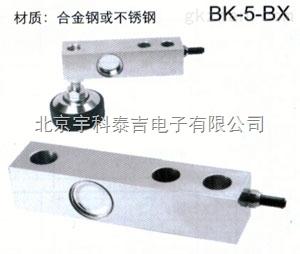 宇科泰吉BK-5BX-1500Kg 悬臂梁式测力/称重传感器