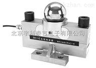 宇科泰吉BK-6A-20t 桥式测力/称重传感器