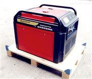 HS6000TM-5kw数码变频发电机