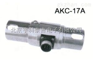 宇科泰吉AKC-17A-0.5Nm 静态扭矩传感器