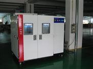 换气高温老化试验箱/高温老化测试试验箱