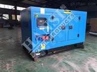HS40KVA30KW静音水冷柴油发电机