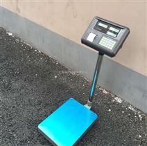 100公斤台秤带打印小票 60kg电子台秤
