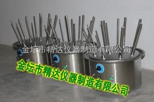 不锈钢玻璃仪器气流烘干器