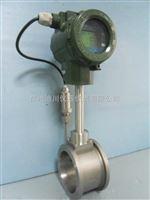 LUGB帶壓力補償一體高精度蒸汽壓縮空氣流量計