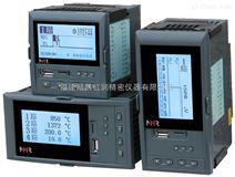 虹润推出液晶PID调节记录仪