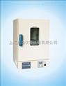 热老化高温试验箱