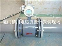 西藏农村污水处理流量计,精川用实力说话