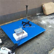 2吨单层防爆地磅 山東1500kg防爆平台称