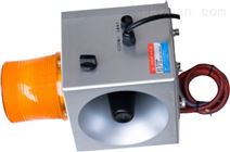 器|多功能语音声光器