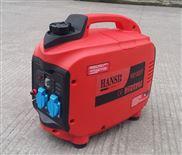 HS1000T-便携式静音汽油发电机组