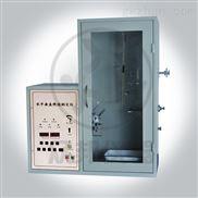 ZR-312-ZR-312水平垂直法阻燃儀-青島眾邦廠家直銷