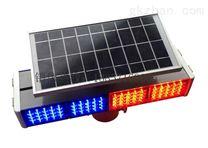 XH-BSD-4X太阳能警示灯厂家批发