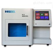 HX-TD型粉末真密度测试仪
