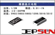 AR05BTD1302-vishay薄膜贴片电阻现货