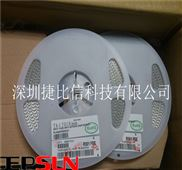 RLP25FEER010-北京金属贴片电阻现货