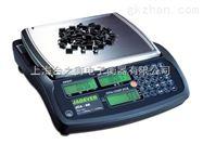 acs-xc-c不锈钢防水电子桌称 防潮桌称清仓促销