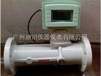 LUX广州天然气流量计 气体质量流量计