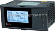 虹润推出液晶流量积算记录仪(配套型)