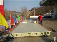 SCS-120T北京高速公路地磅 120吨电子地称安装售价