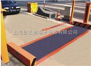 scs-xc-e短臺面軸重稱 固定式小型汽車衡