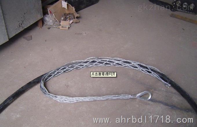 铁路用1.8/3KV单芯标准壁牵引电缆