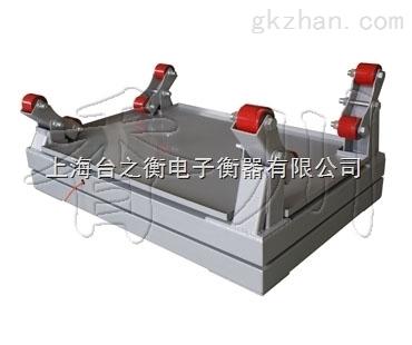 防腐蚀钢瓶秤 600X800mm电子秤