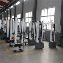 促销高强度铝合金板材万能拉伸强度试验机