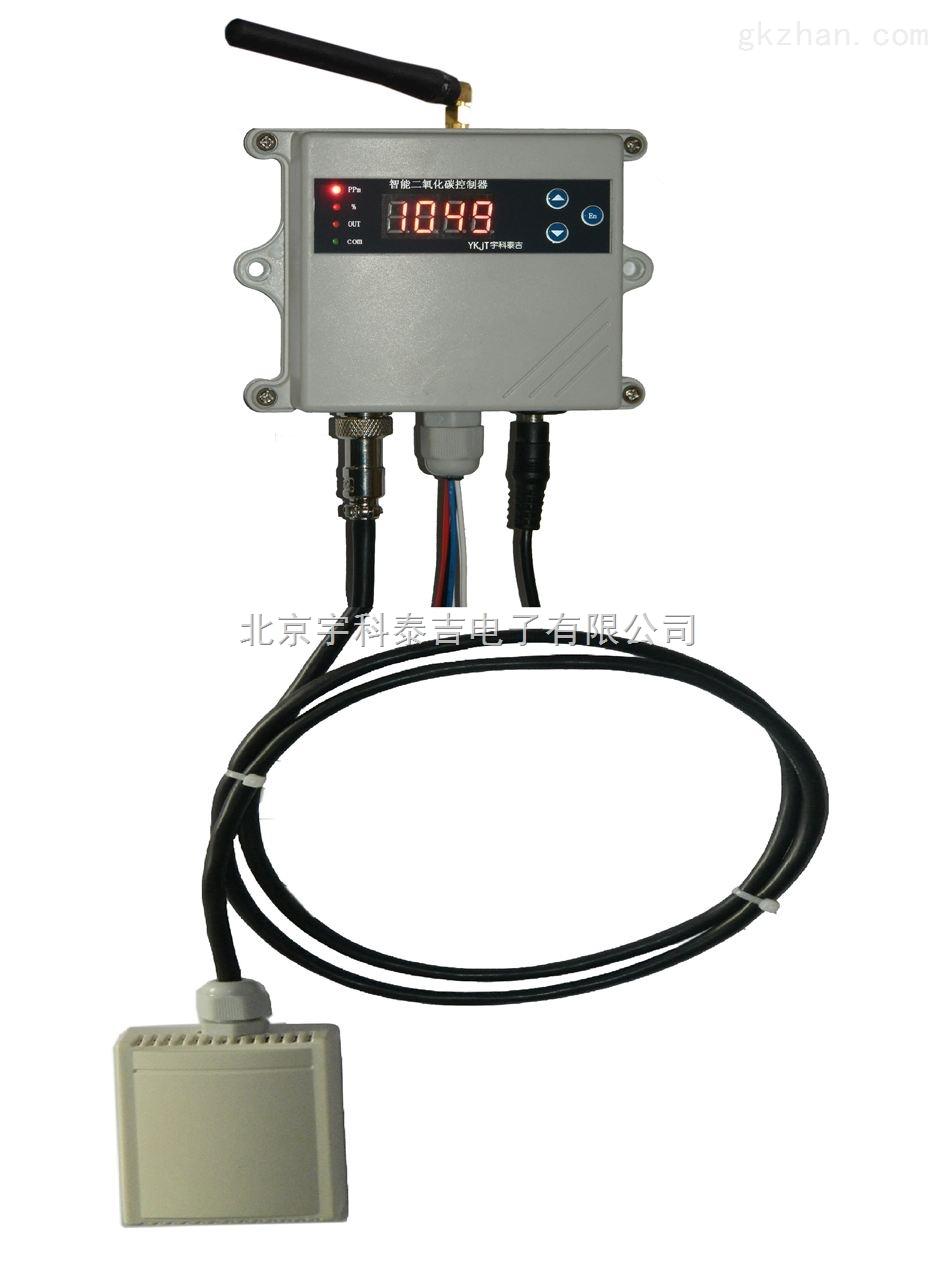 宇科泰吉YK-CO2-WX-M-915-E-4000PPm智能无线显示红外二氧化碳采集器