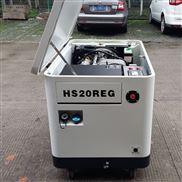 HS20REG-20KW静音式汽油发电机组