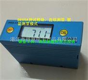 到哪里买石材光泽度仪(DR60A)