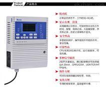氢气泄漏探测器,生产销售氢气浓度探测器