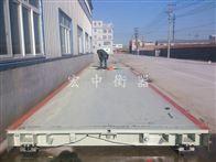 SCS-150T宁河县150吨汽车地泵秤价格 150T电子汽车磅安装