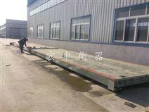 天津50吨数字式电子地磅价格/60吨电子汽车衡厂家