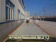 SCS-80t南阳180吨货物称重地磅安装价格