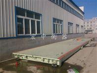 SCS-100T天津100吨电子地磅/3.2米乘以18米汽车衡安装价格