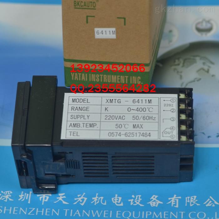 bkc温控器 xmtg-6411m