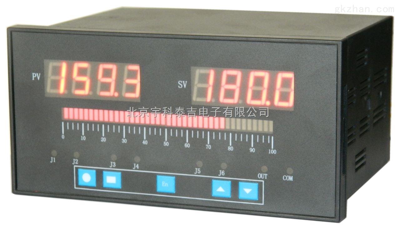 宇科泰吉YK-604A-J2-14智能14路电接点液位控制仪