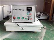 LD-T-垂直振动试验台价格