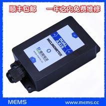 BWS2000超高精度数字输出双轴倾角传感器