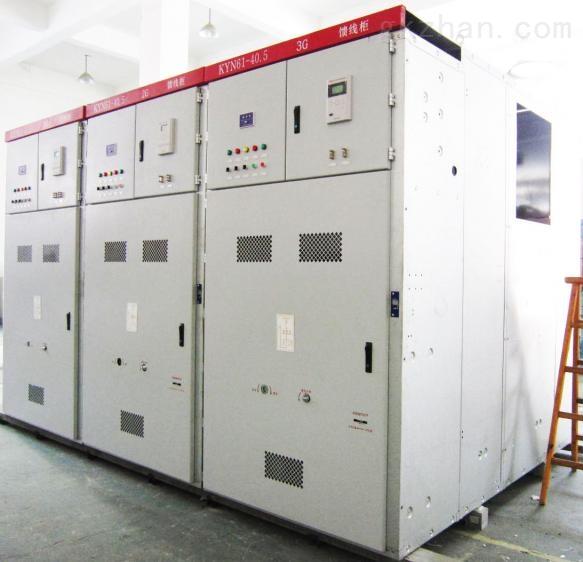 35kv高压开关柜结构/kyn61高压柜尺寸/35kv高压开关