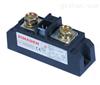 原装正品XIMADEN希曼顿固态继电器H3250ZD,H3250PD