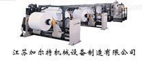 JRT-JTZ15 卷筒纸横切机