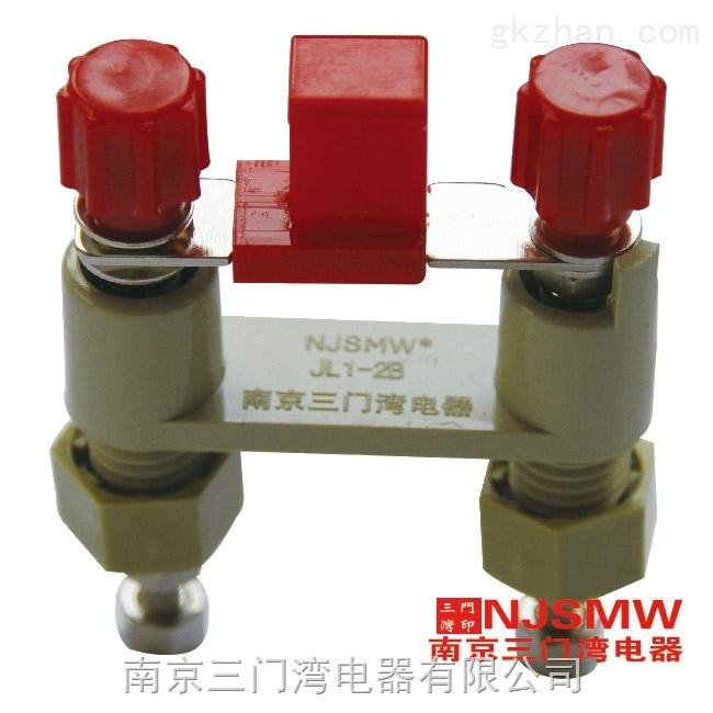 JL1-2BR2切换片(保护压板)