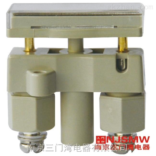 JL1-2切换片(保护压板)