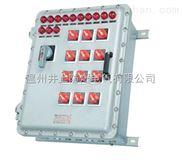 BXM(D)52-10K防爆照明(动力)配电箱