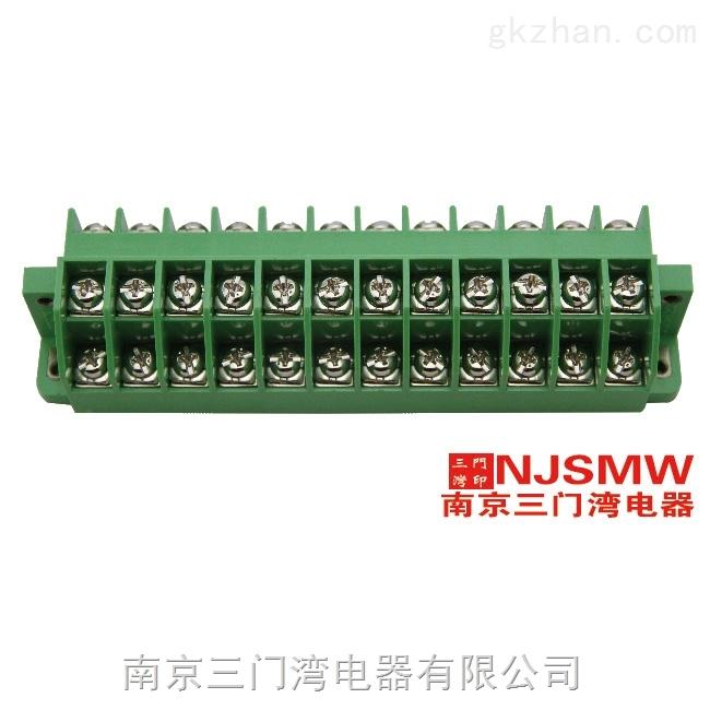 三门湾JQH8-12C 机箱电流端子